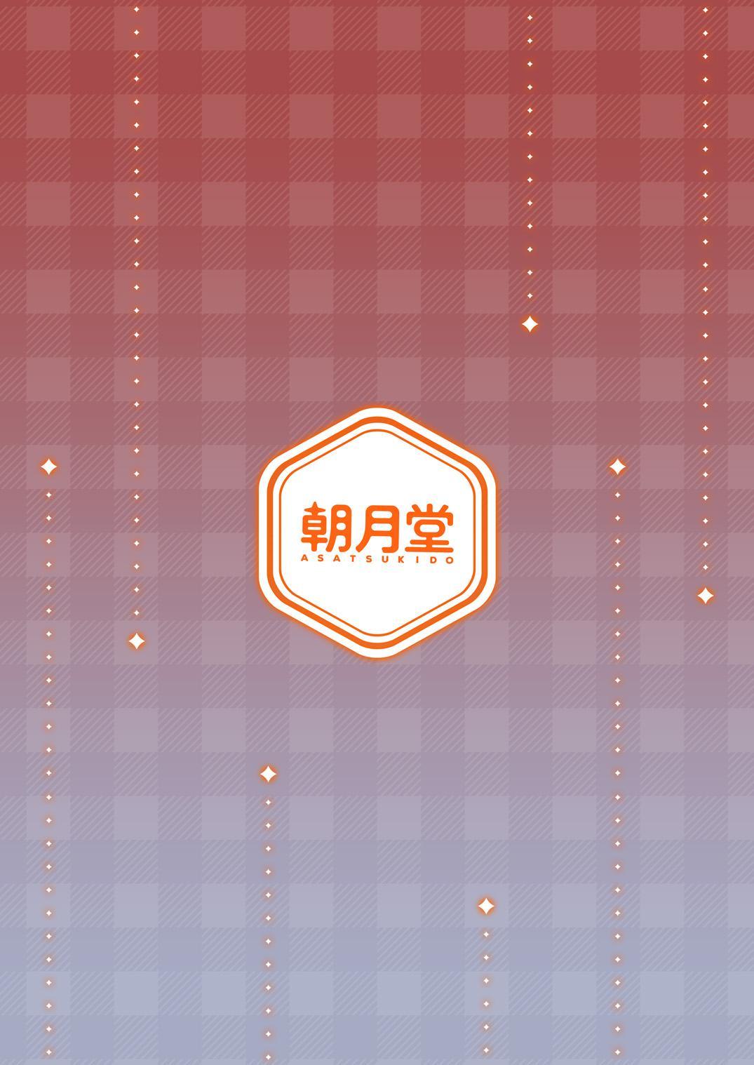 Roshutsu Shojo 3 27