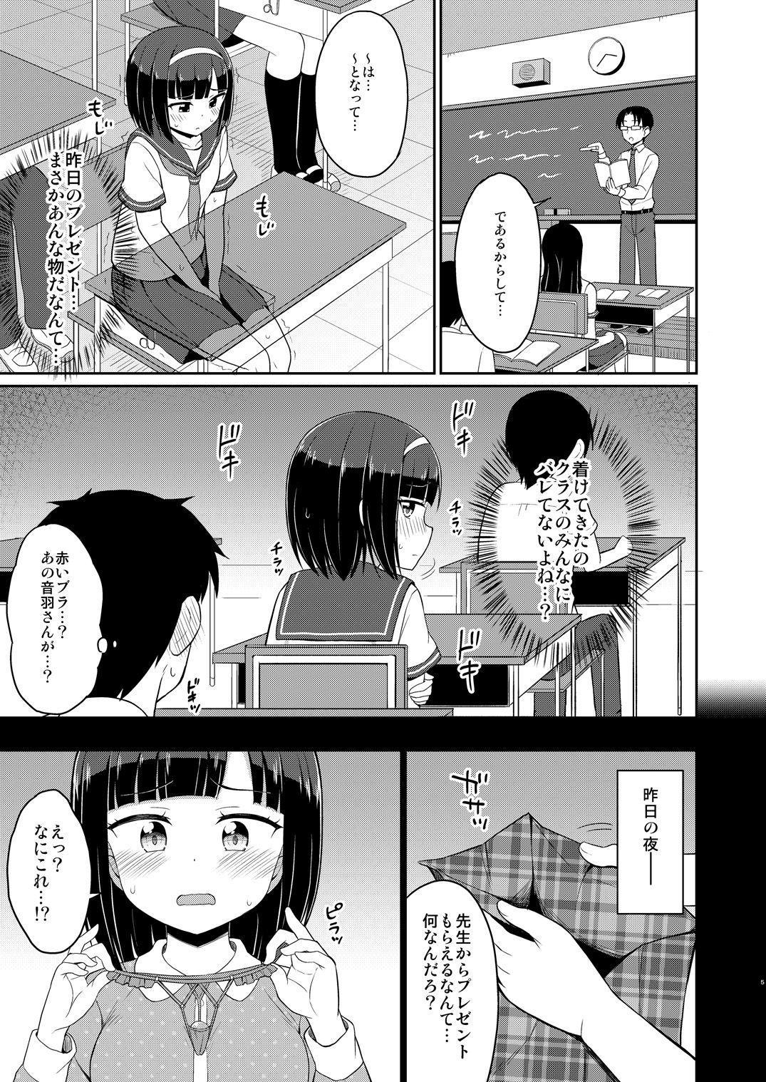 Roshutsu Shojo 3 4