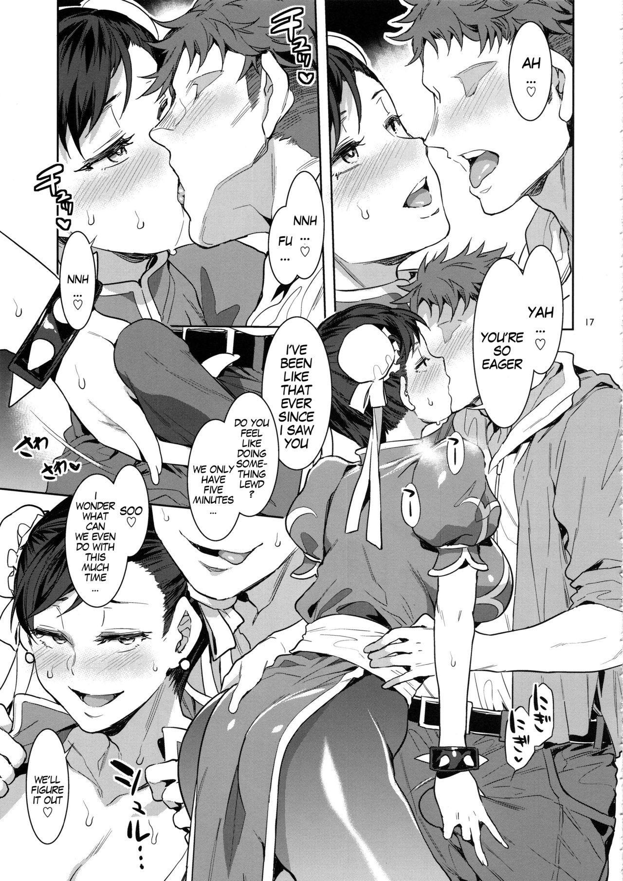 Kakutou Musume Yarimoku Goukon   Casual Sex Party With Fighting Game Gals 15