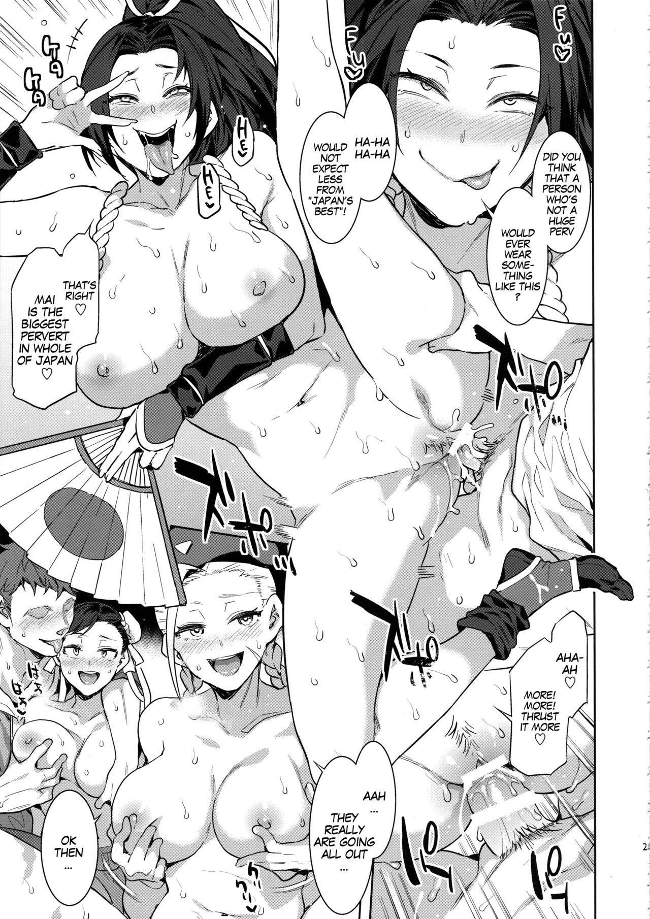 Kakutou Musume Yarimoku Goukon   Casual Sex Party With Fighting Game Gals 23