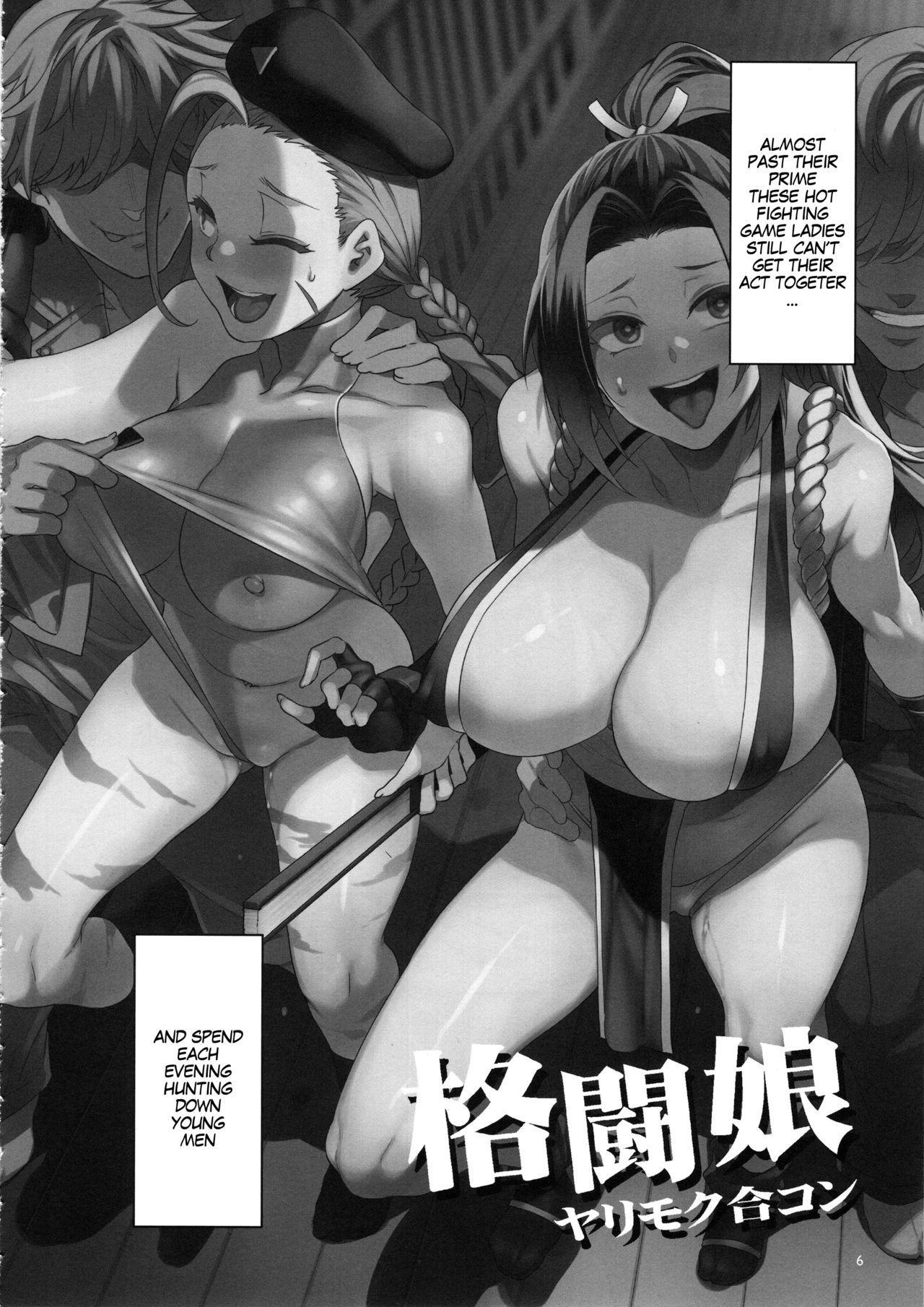 Kakutou Musume Yarimoku Goukon   Casual Sex Party With Fighting Game Gals 4