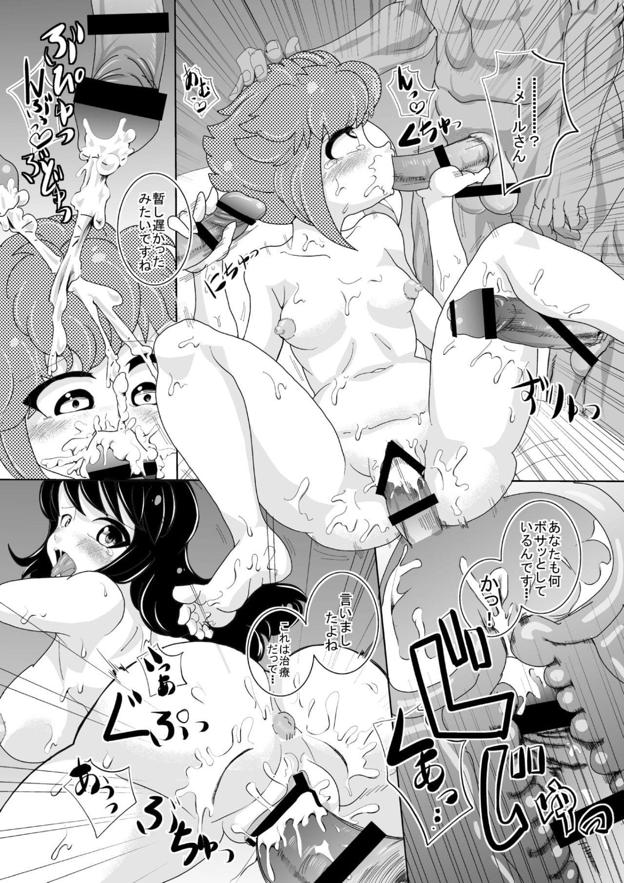 [Seishimentai (Syouryuupen)] Mentananako Z - Ciony-chan Hakai Hen (Super Robot Taisen) 11