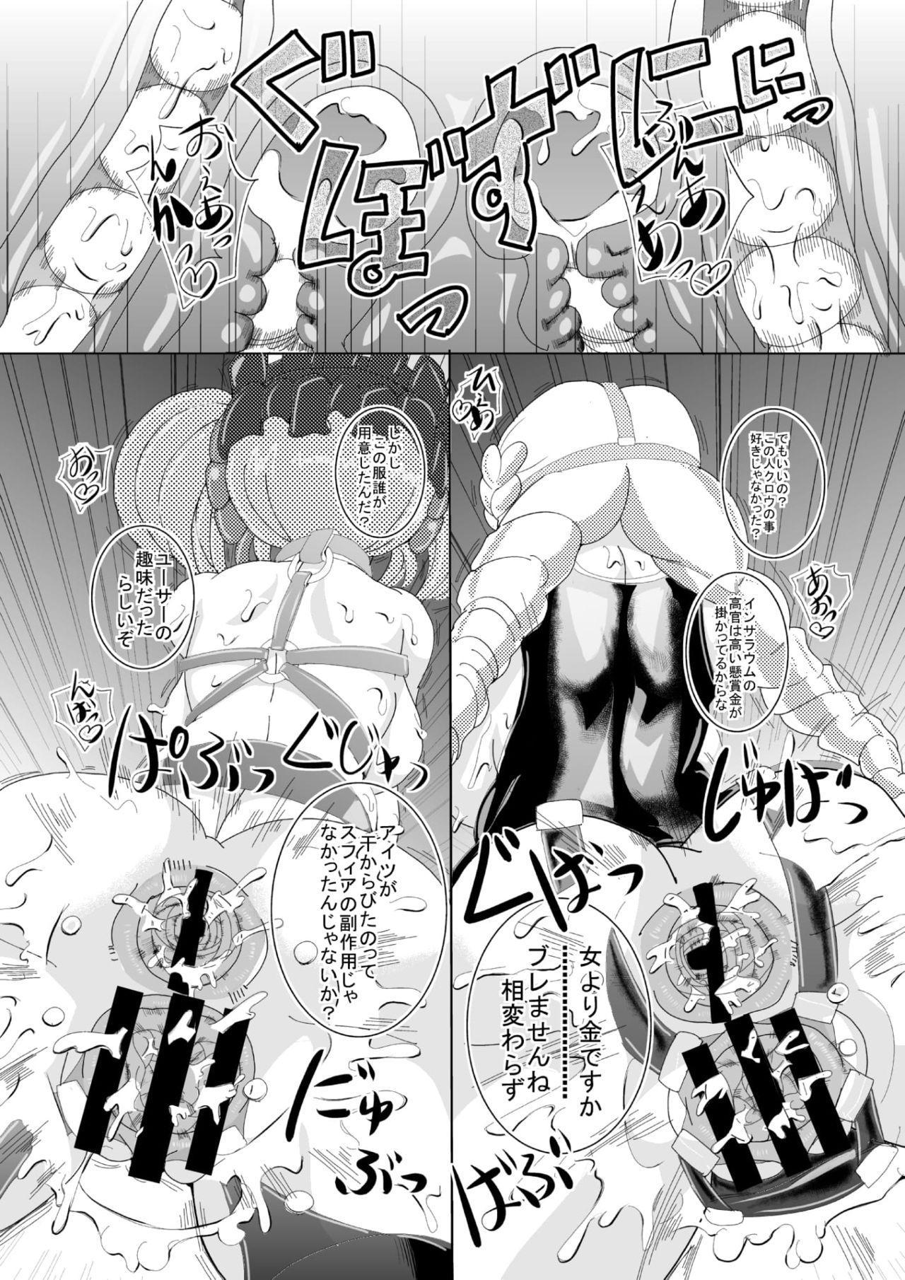 [Seishimentai (Syouryuupen)] Mentananako Z - Ciony-chan Hakai Hen (Super Robot Taisen) 22
