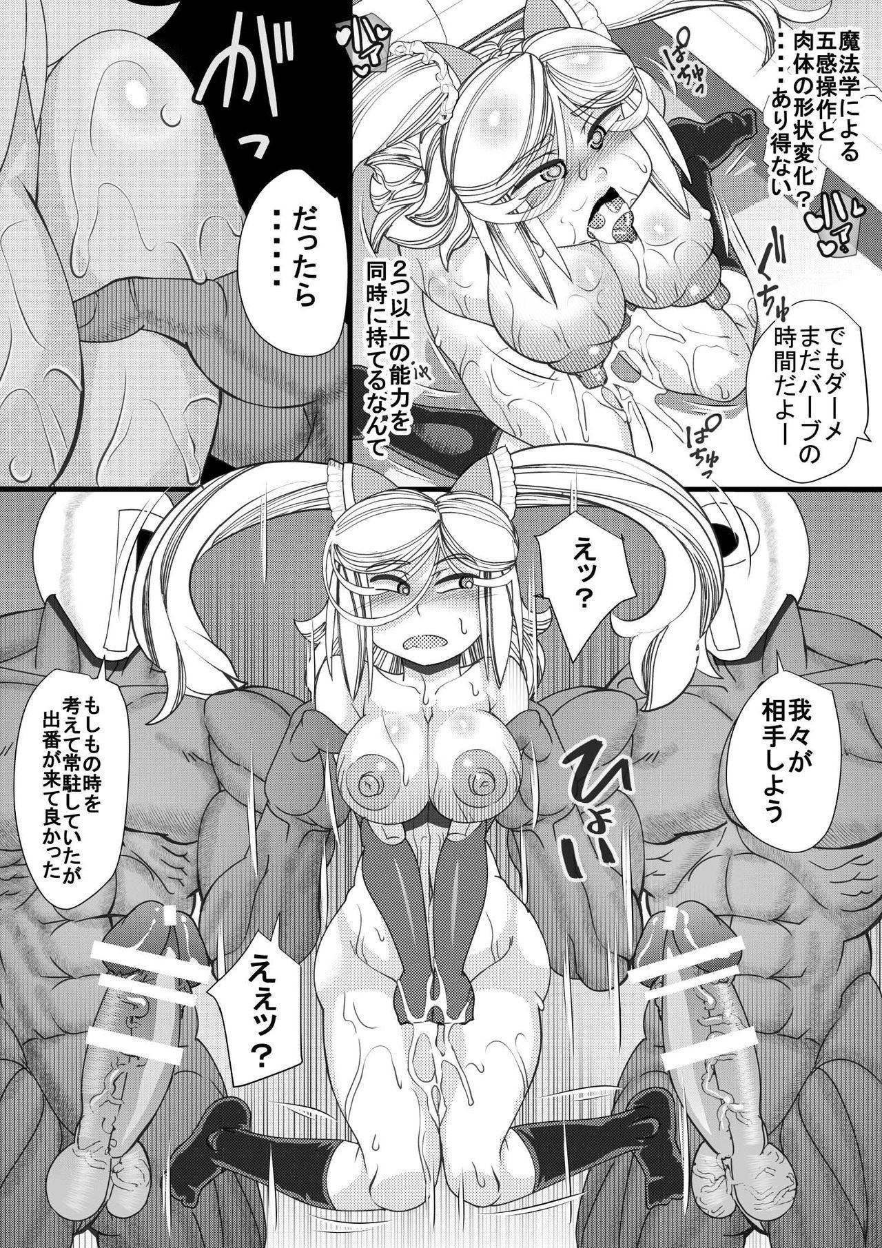 Haramachi 9 24