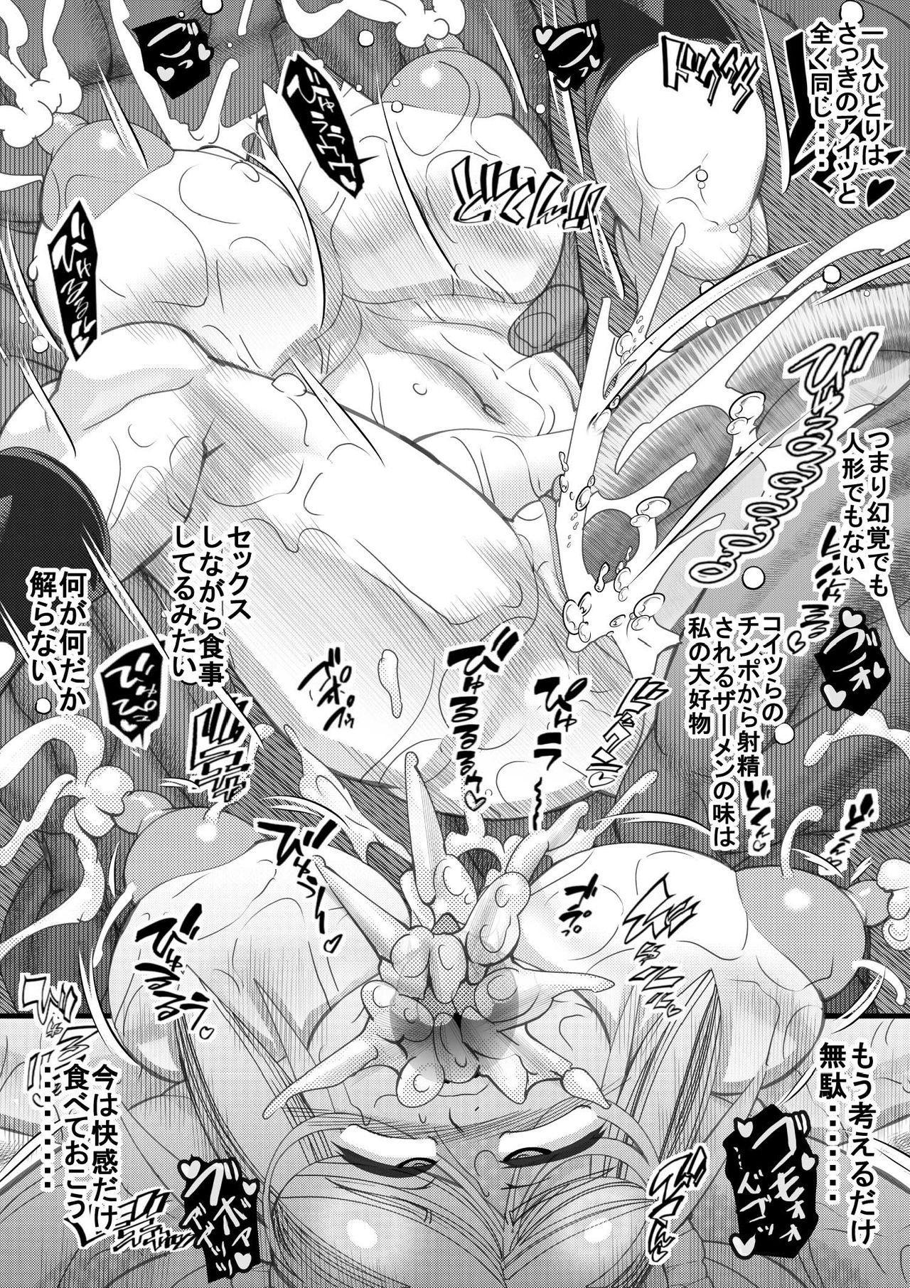Haramachi 9 26