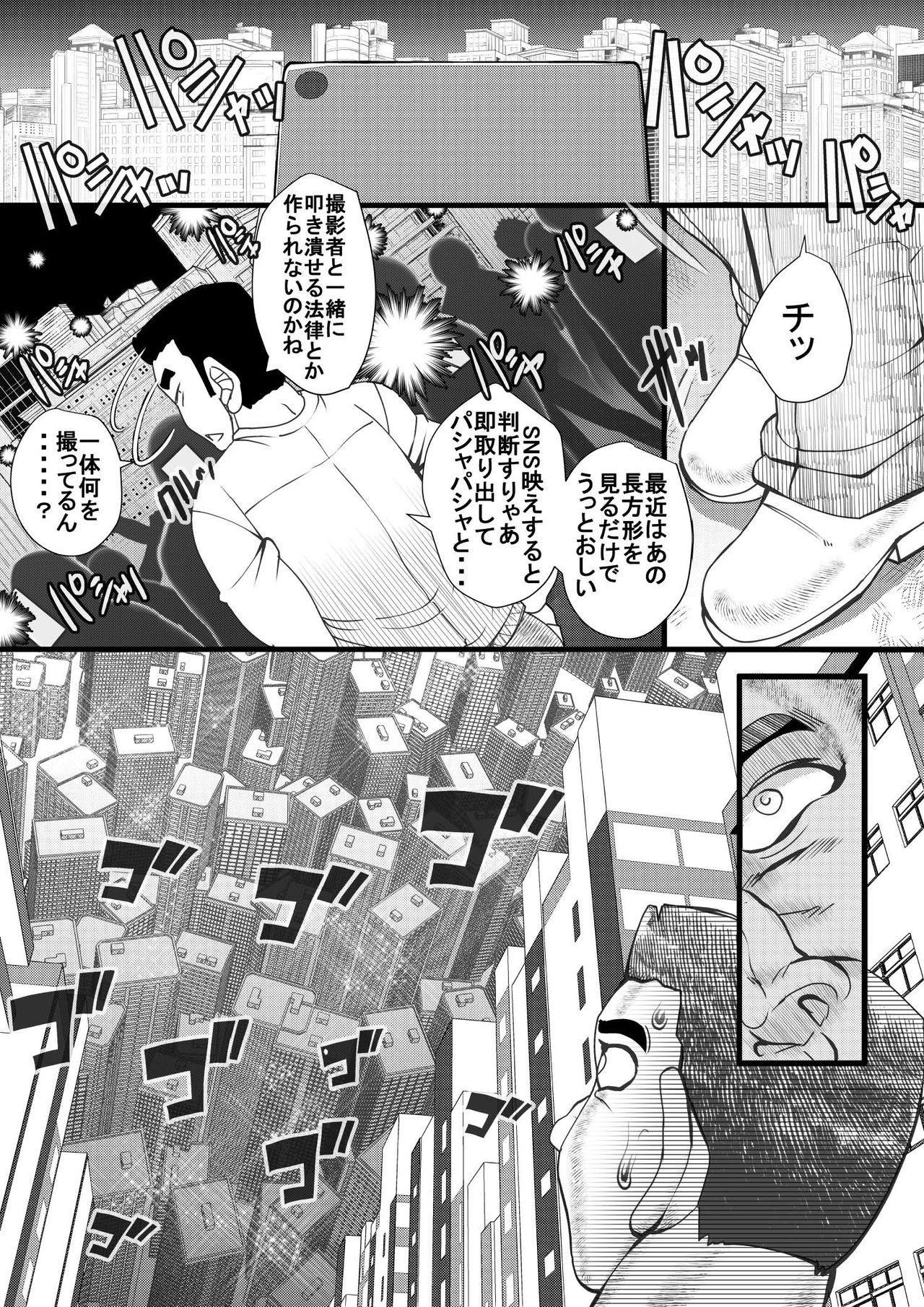 Haramachi 9 2