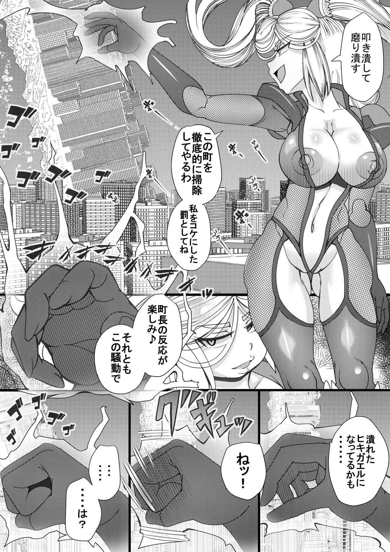 Haramachi 9 3