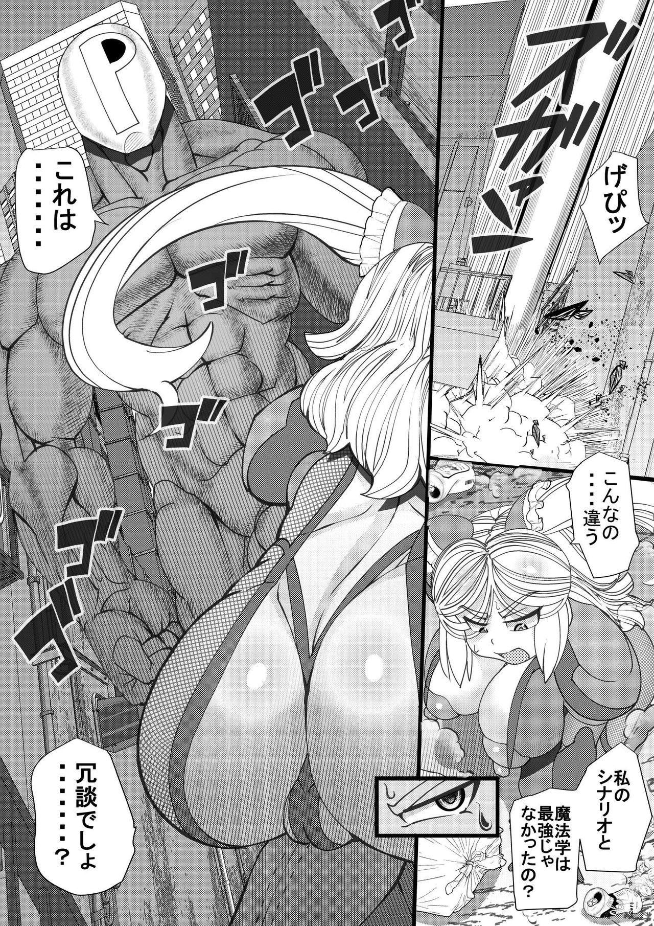 Haramachi 9 6