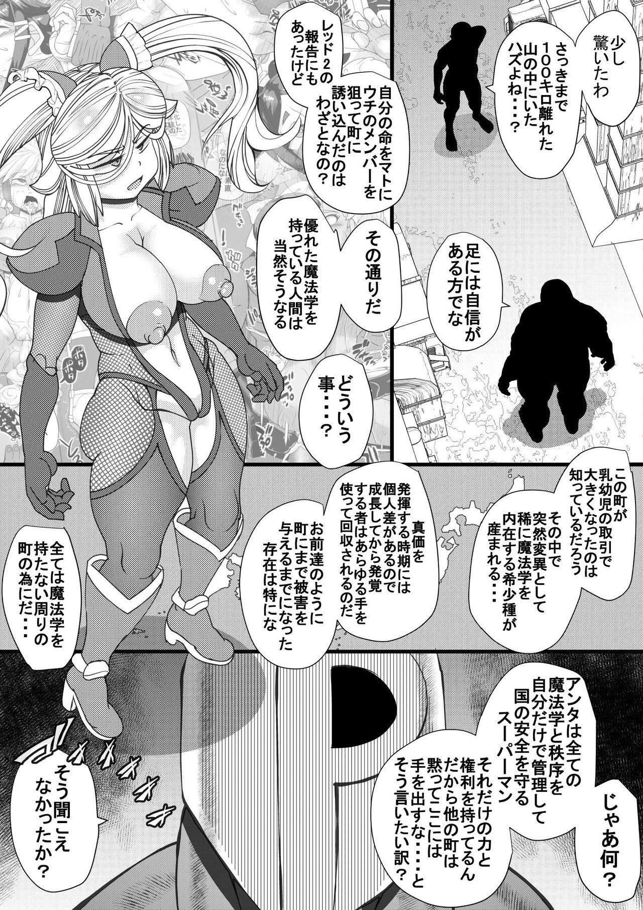 Haramachi 9 7