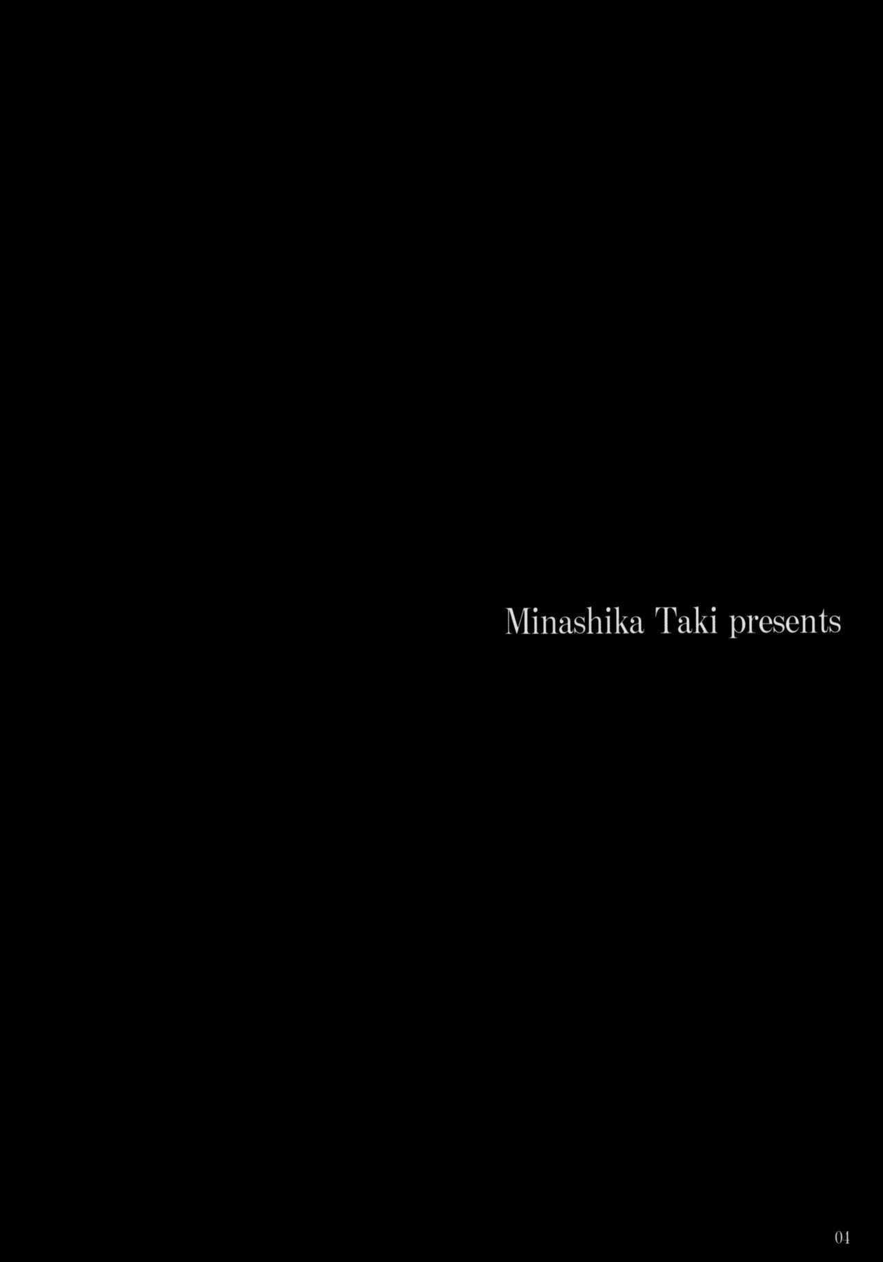 Porno LOVERS 2 Minasika Works VOL. 08 2
