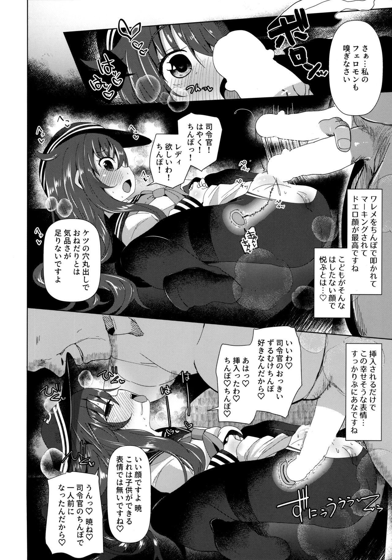 Dairoku Seikatsu 4