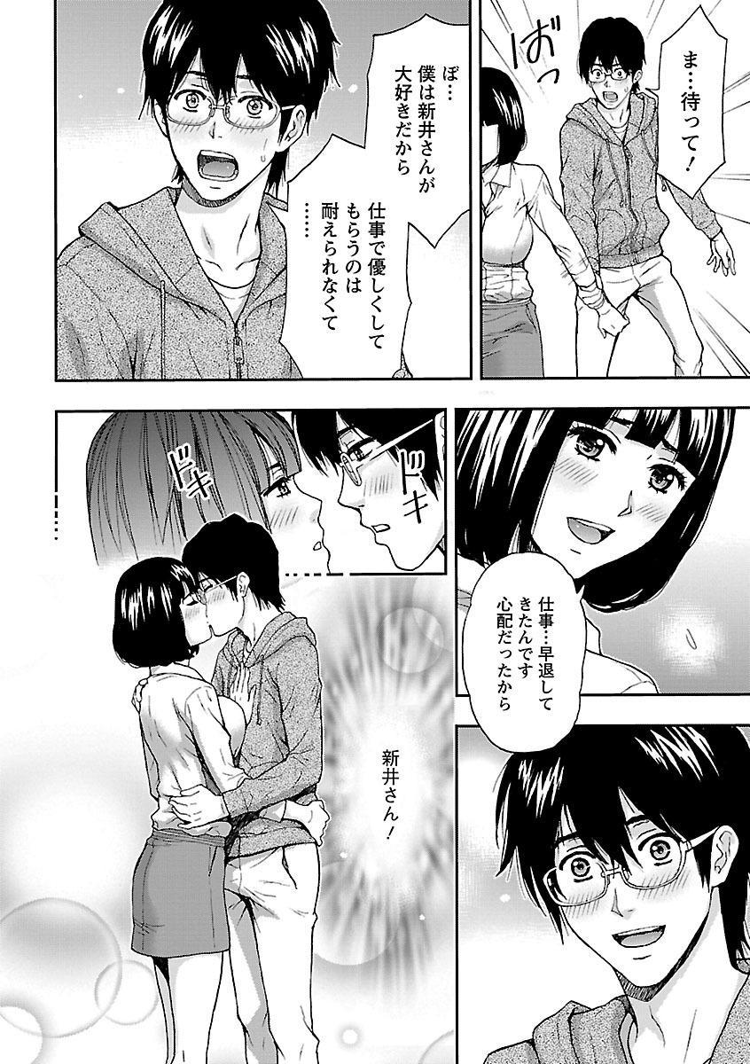 Kyoudai Yamemasu ka!? - Do you quit brother and sister!? 131