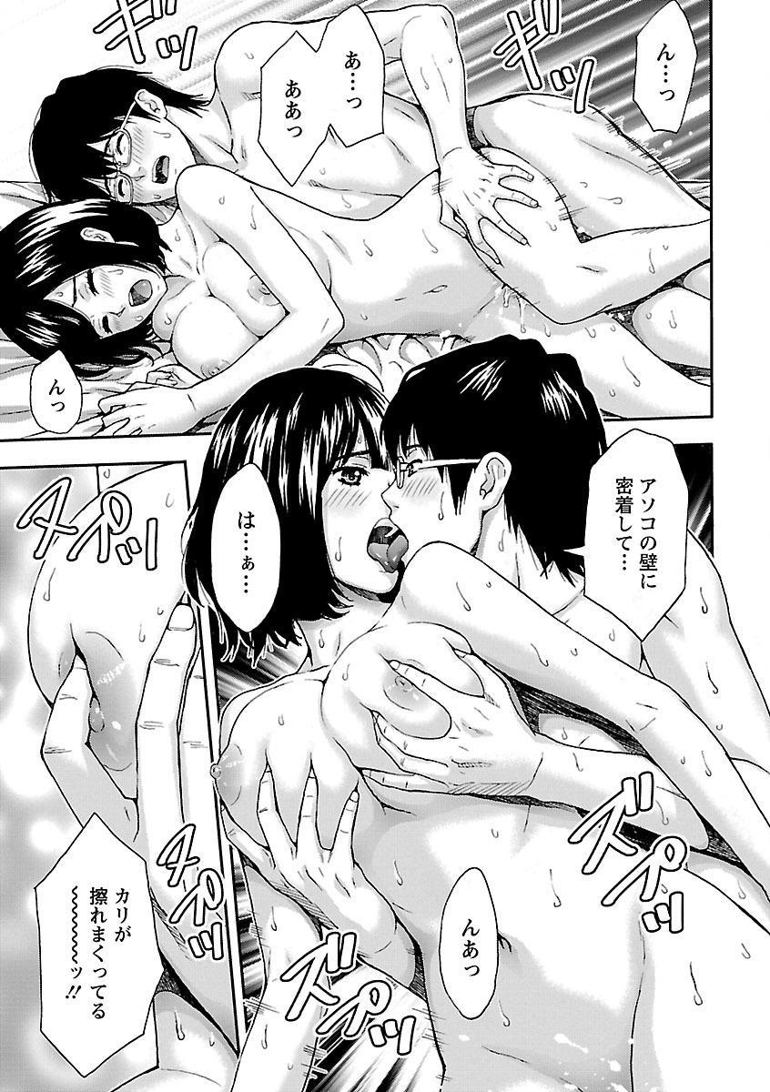 Kyoudai Yamemasu ka!? - Do you quit brother and sister!? 136