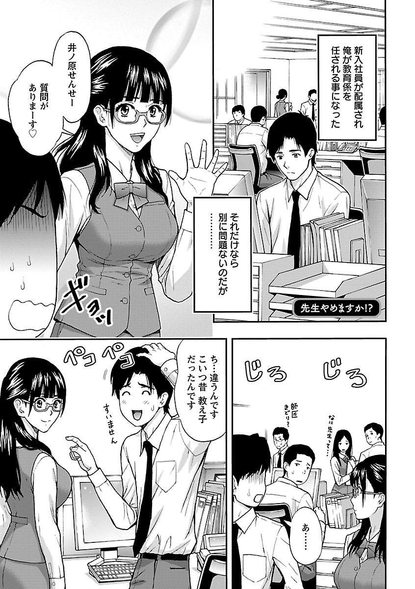 Kyoudai Yamemasu ka!? - Do you quit brother and sister!? 24