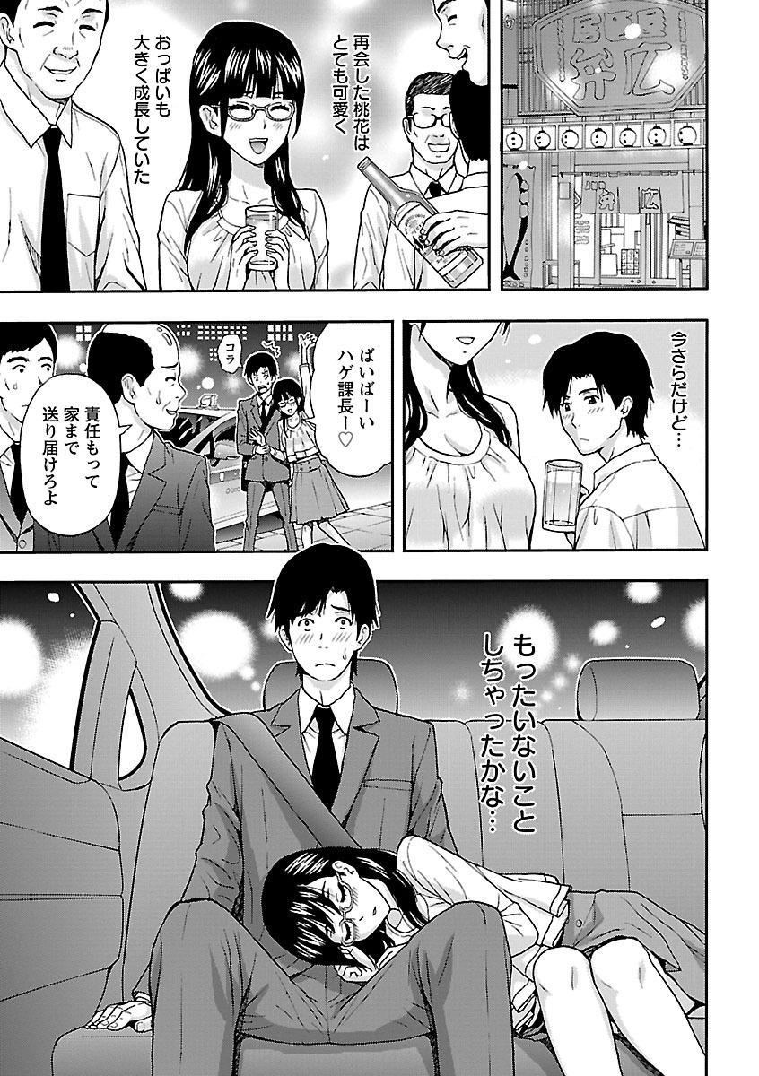 Kyoudai Yamemasu ka!? - Do you quit brother and sister!? 28