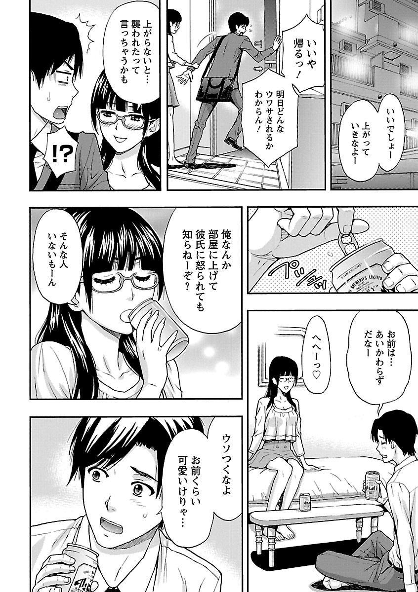 Kyoudai Yamemasu ka!? - Do you quit brother and sister!? 29