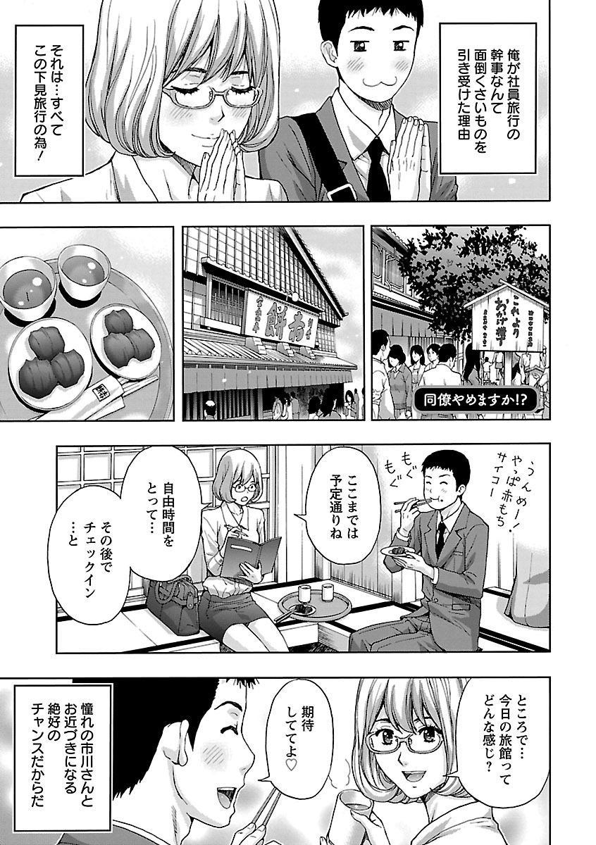 Kyoudai Yamemasu ka!? - Do you quit brother and sister!? 44