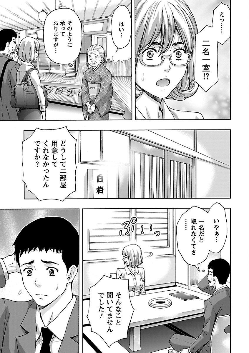 Kyoudai Yamemasu ka!? - Do you quit brother and sister!? 46