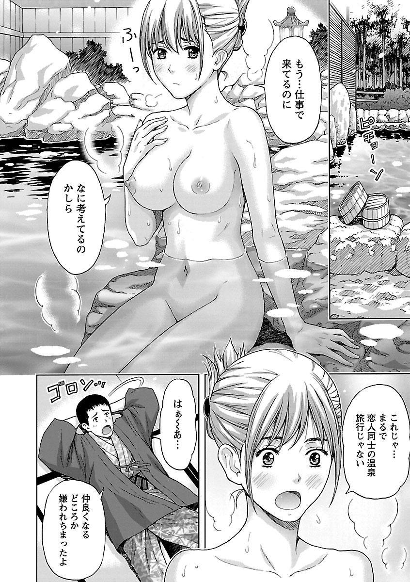 Kyoudai Yamemasu ka!? - Do you quit brother and sister!? 47