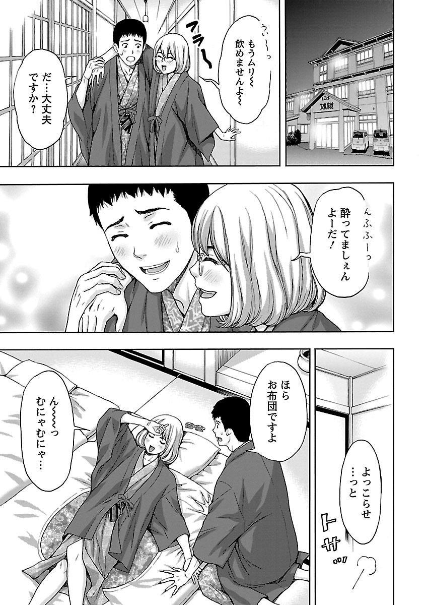 Kyoudai Yamemasu ka!? - Do you quit brother and sister!? 50
