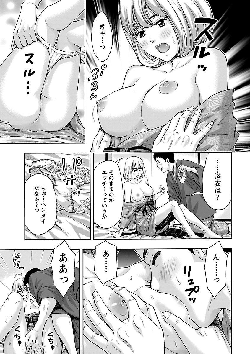 Kyoudai Yamemasu ka!? - Do you quit brother and sister!? 54