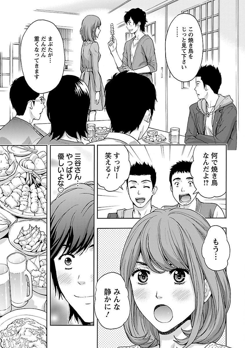 Kyoudai Yamemasu ka!? - Do you quit brother and sister!? 66