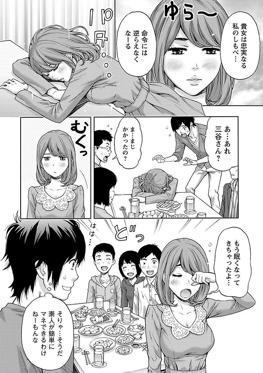 Kyoudai Yamemasu ka!? - Do you quit brother and sister!? 67