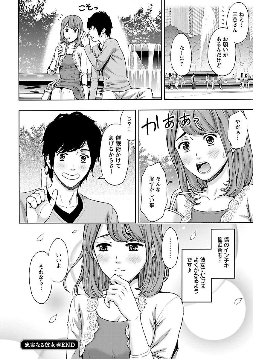 Kyoudai Yamemasu ka!? - Do you quit brother and sister!? 83
