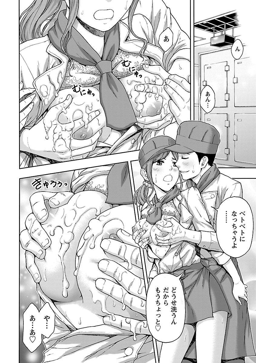 Kyoudai Yamemasu ka!? - Do you quit brother and sister!? 91