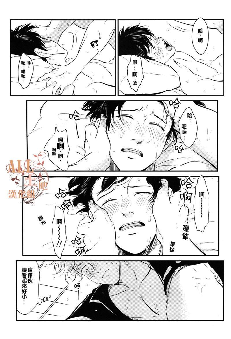 Sleeping Beauty 31