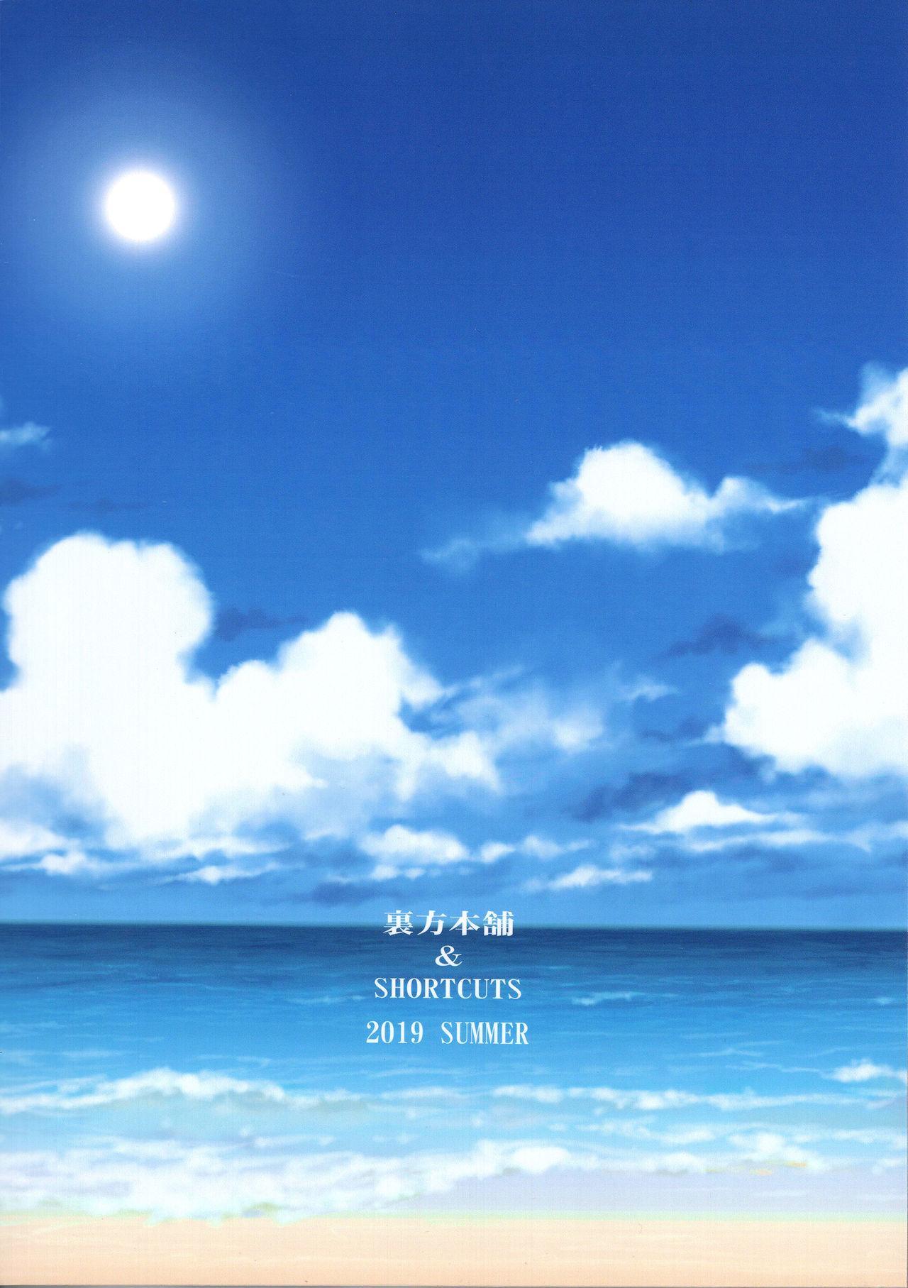 Urabambi Vol. 59 Ichii wa Seiteki ni Ijimeraretai 25