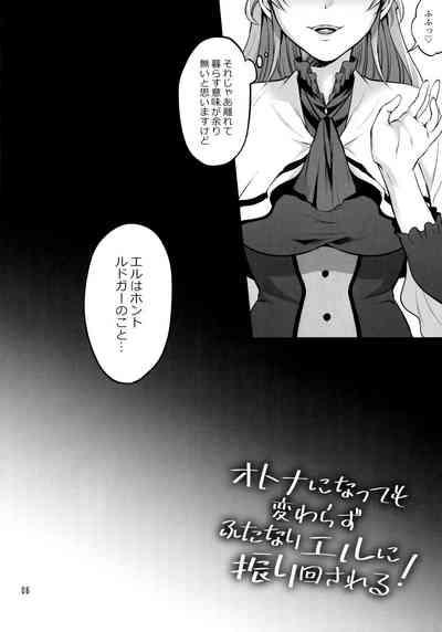 Otona ni Natte mo Kawarazu Futanari Elle ni Furimawasareru! 4