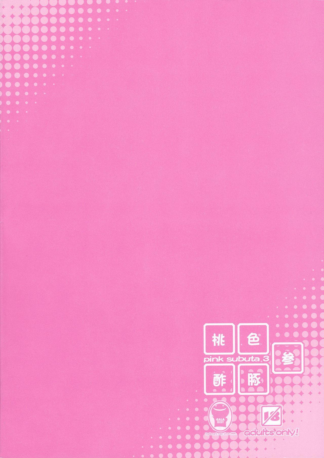 Pink Subuta 3 18