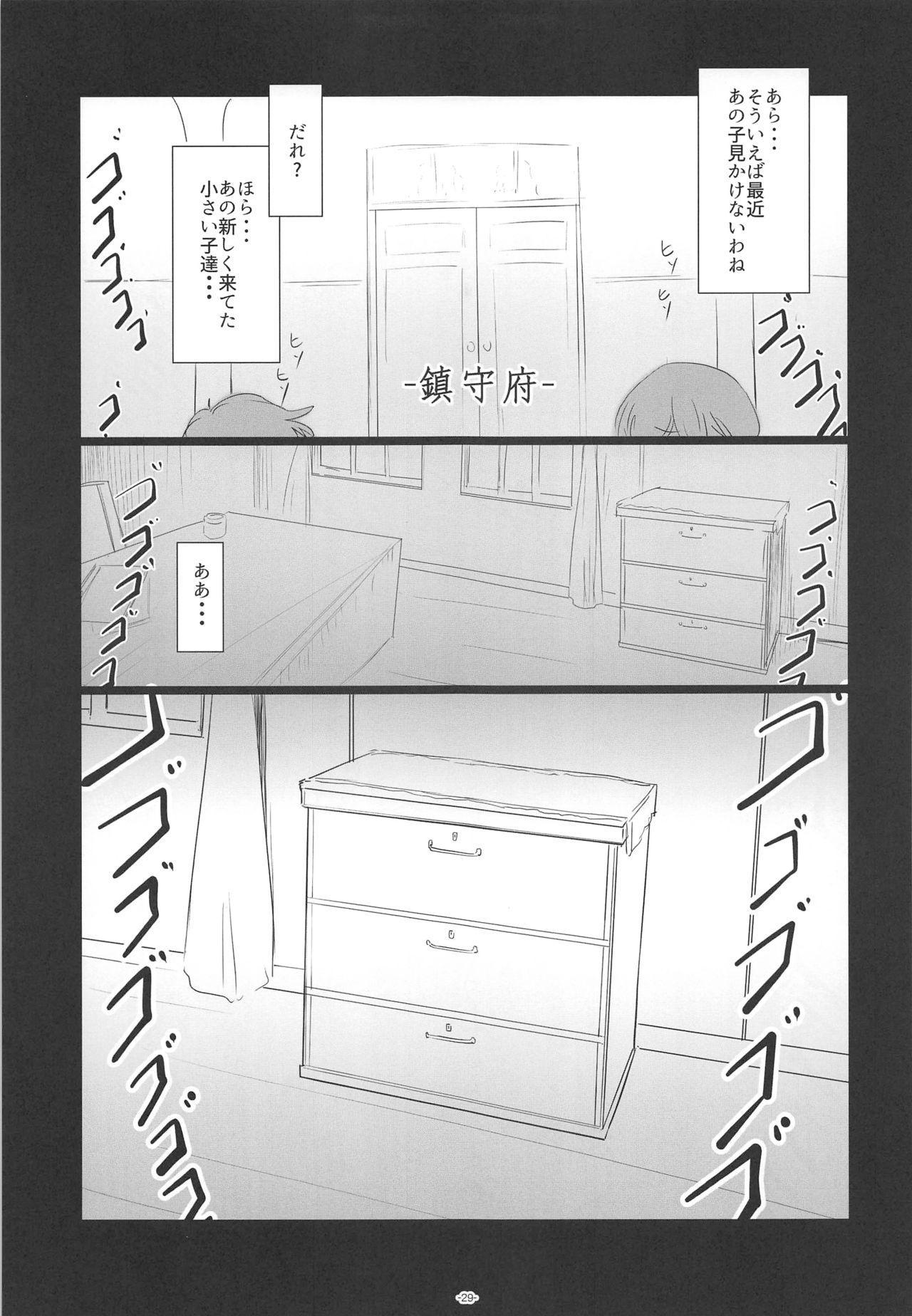 Korokoro-Manman II Korokoro:P Soushuuhen II 27