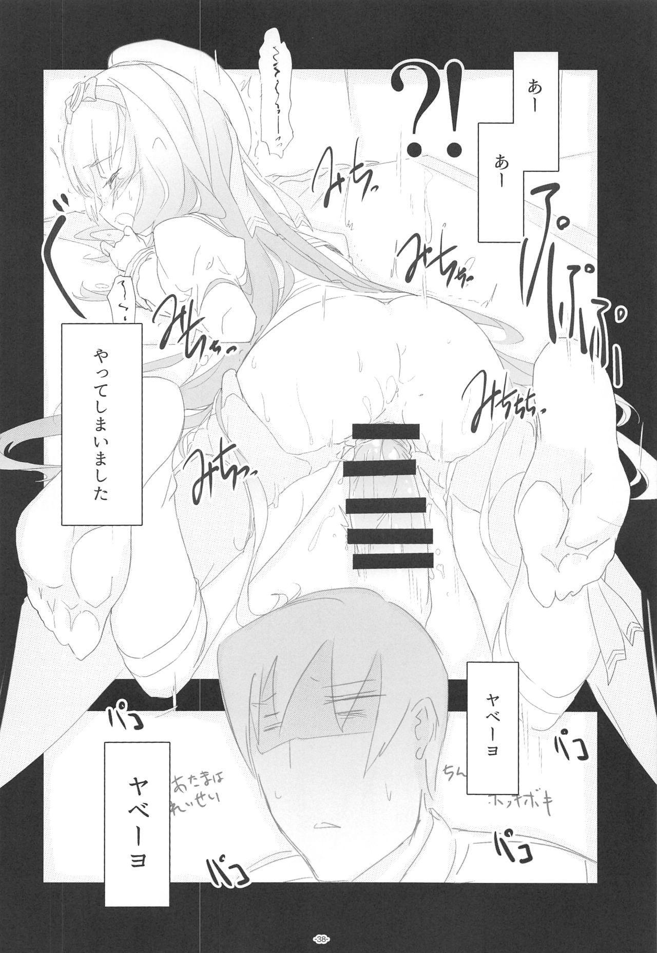 Korokoro-Manman II Korokoro:P Soushuuhen II 36