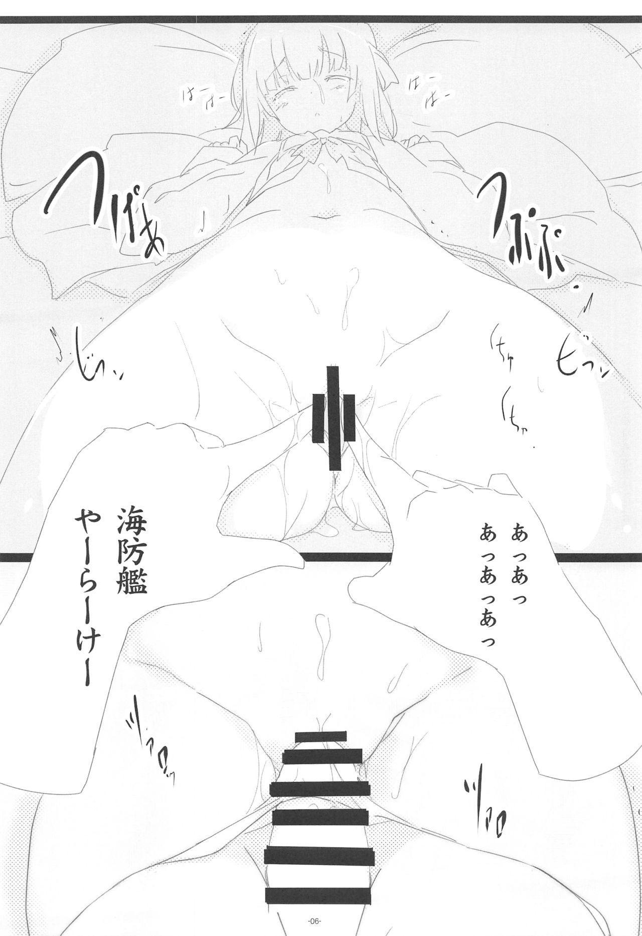 Korokoro-Manman II Korokoro:P Soushuuhen II 4