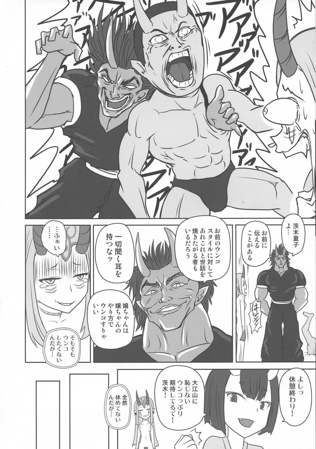 Funnyou Jigoku! 21
