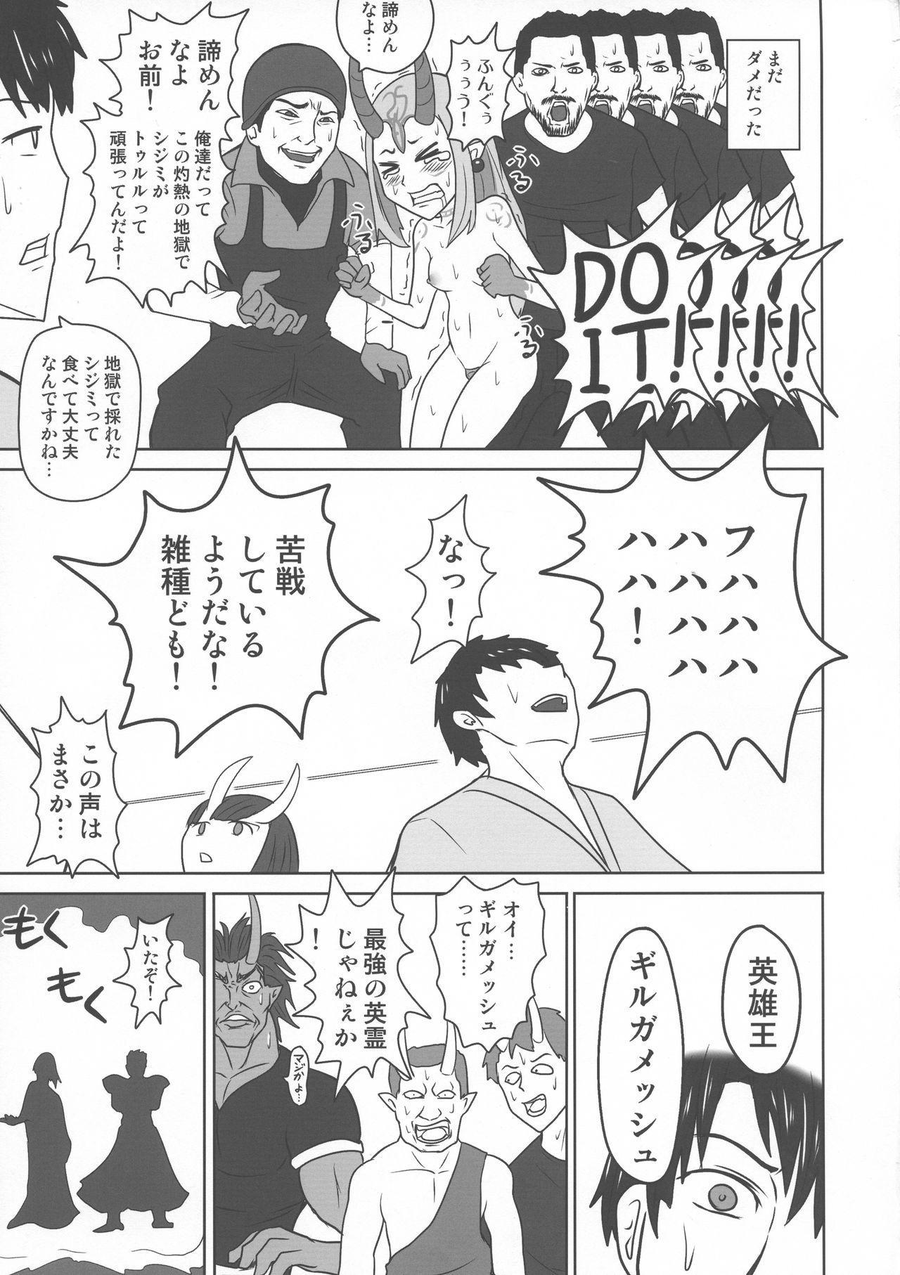 Funnyou Jigoku! 22