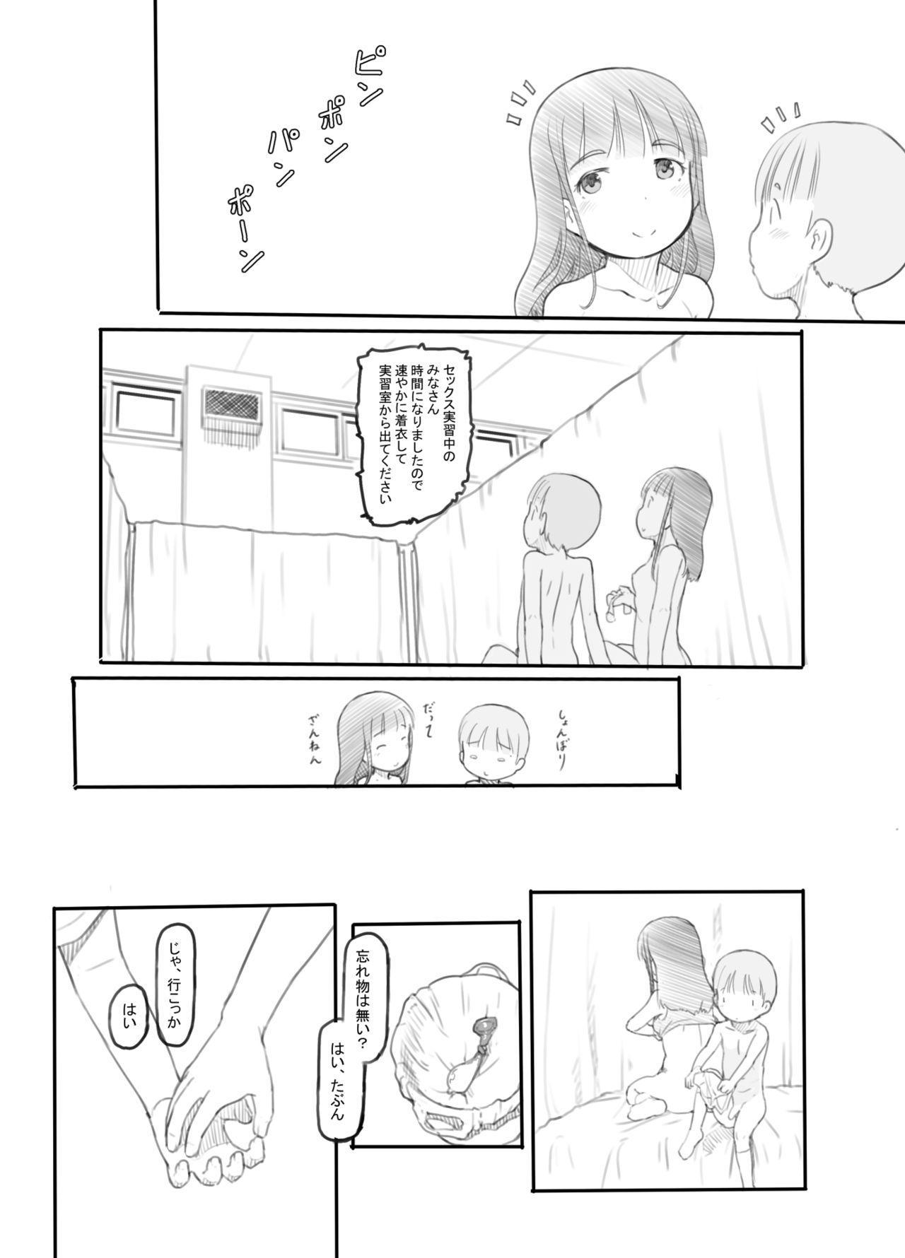OneShota Sex Jisshuu 28