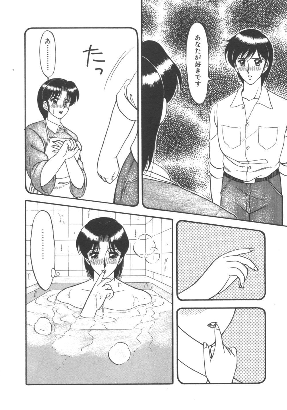 Genki ni Narisou 101