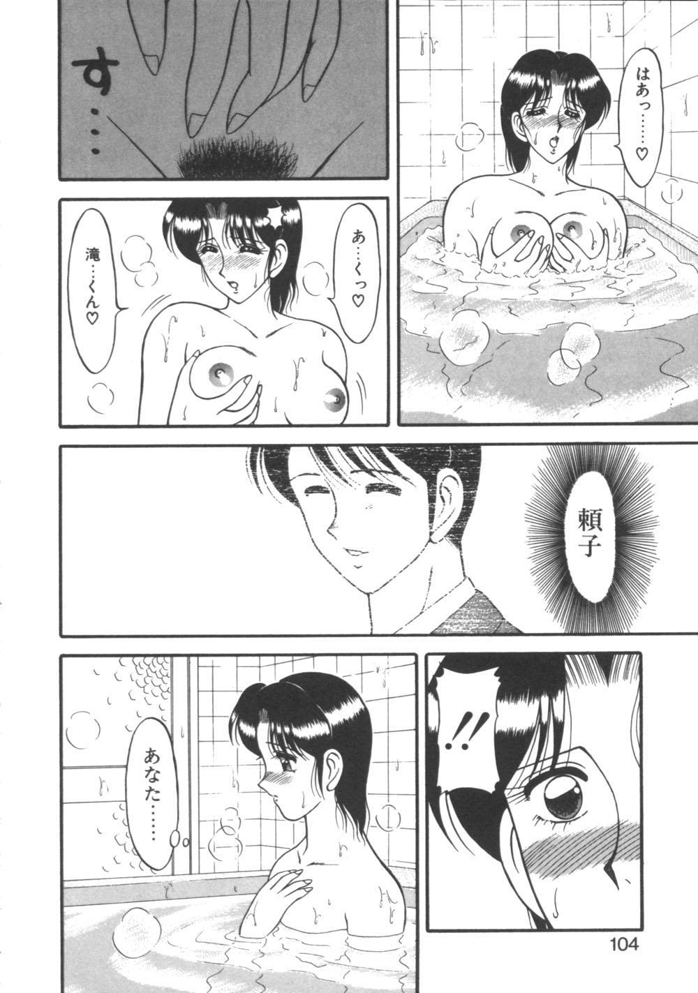 Genki ni Narisou 103
