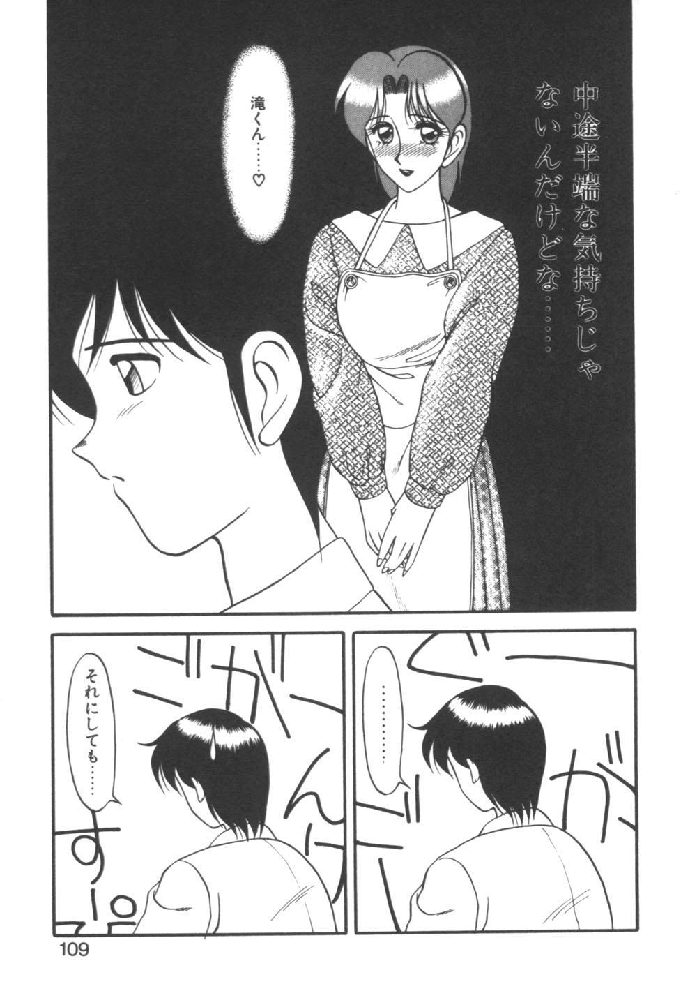 Genki ni Narisou 108