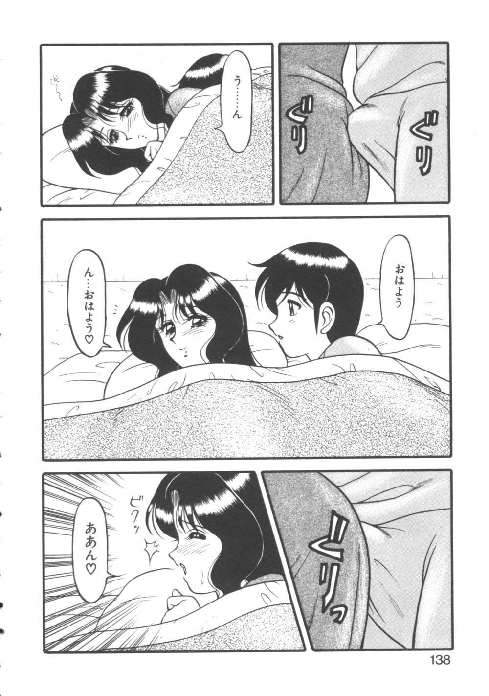 Genki ni Narisou 137
