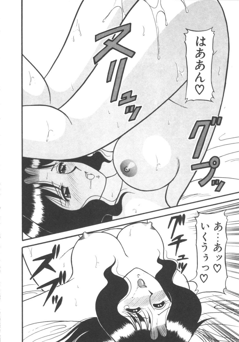 Genki ni Narisou 143