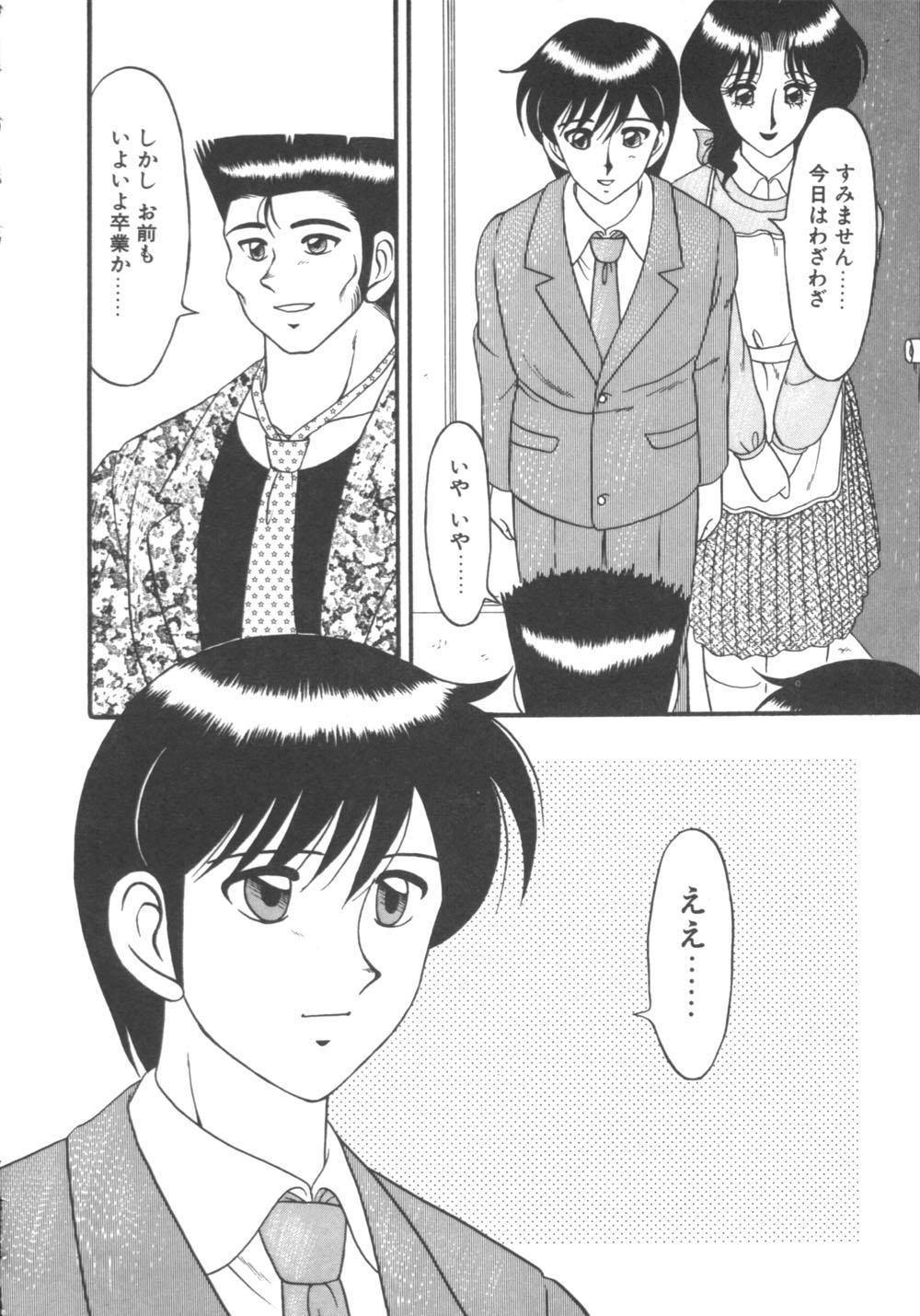 Genki ni Narisou 147