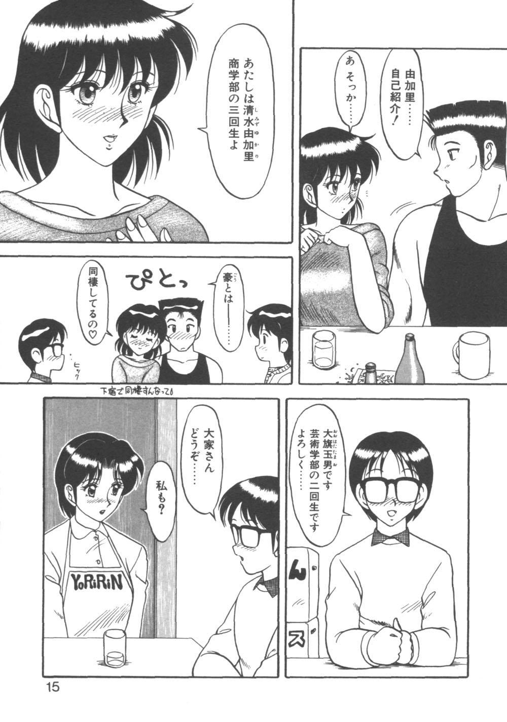 Genki ni Narisou 14