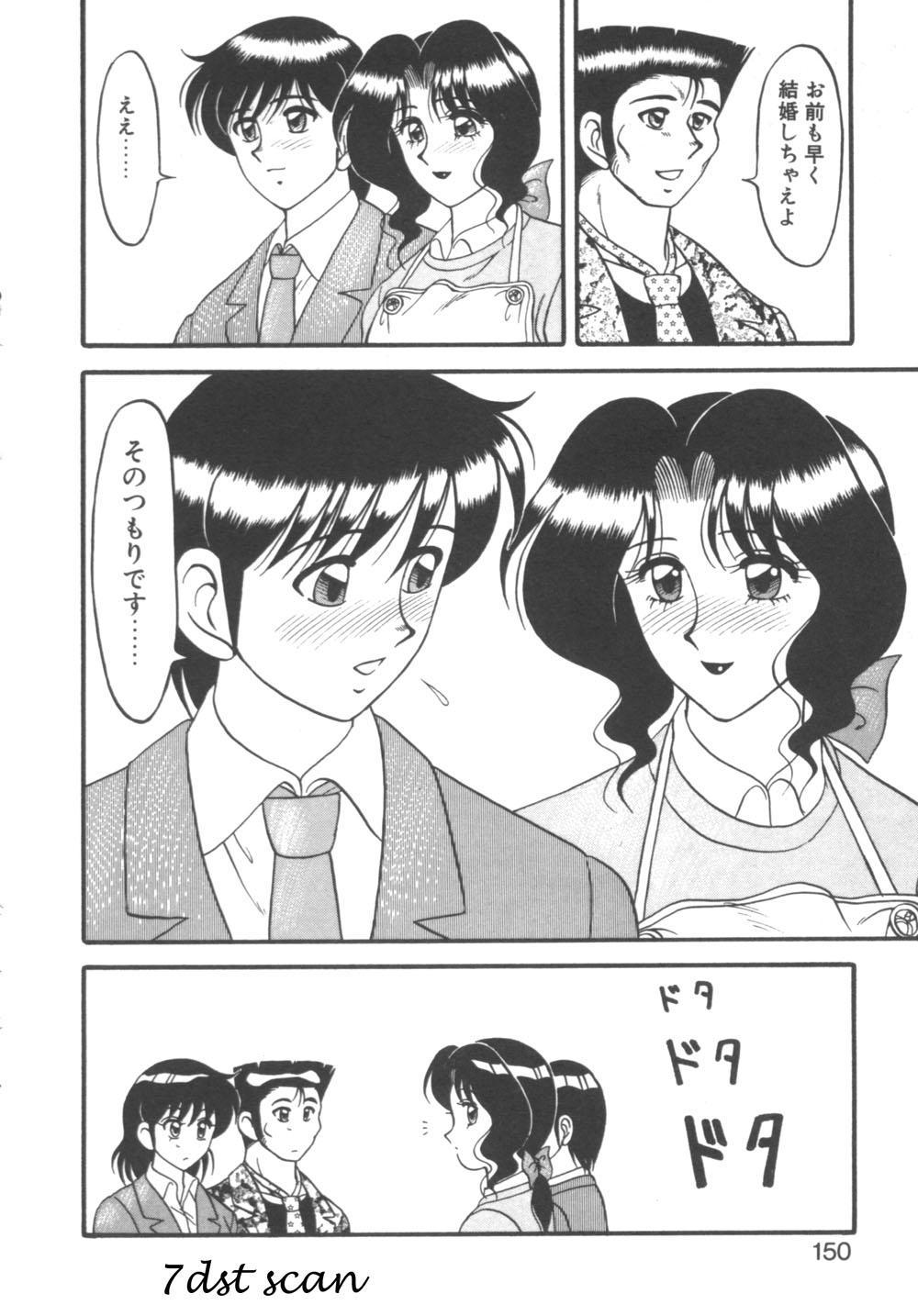 Genki ni Narisou 149
