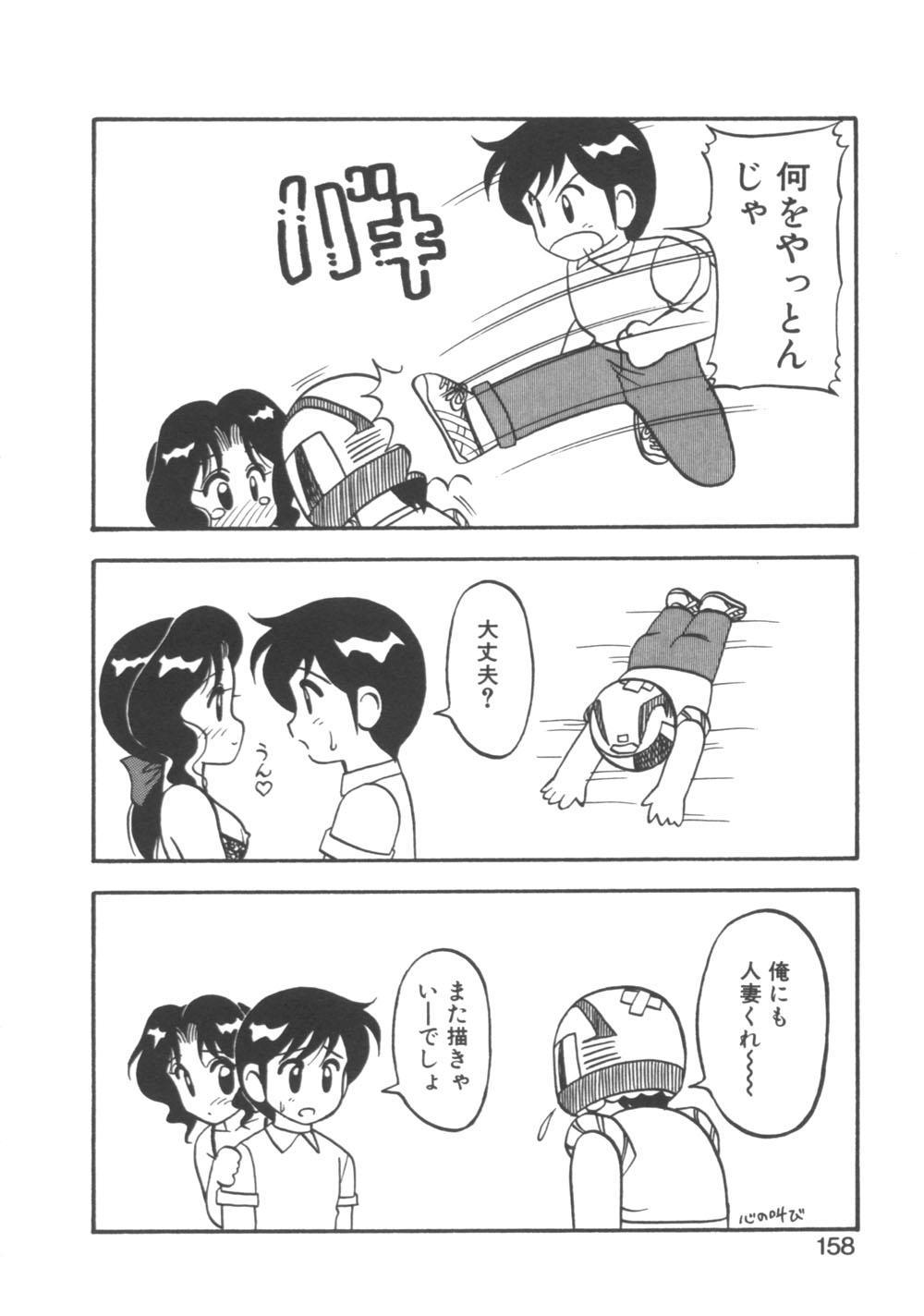 Genki ni Narisou 157