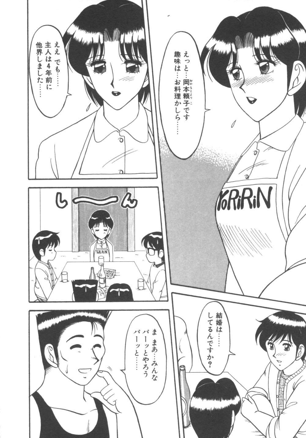 Genki ni Narisou 15