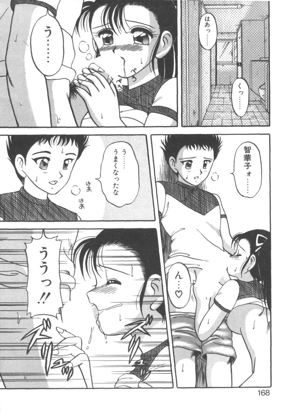 Genki ni Narisou 167